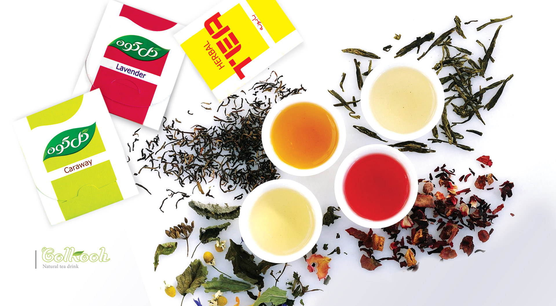 چای گل کوه بینالود